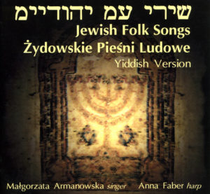 Jewish folk songs