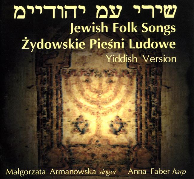 Żydowskie pieśni ludowe CDB004